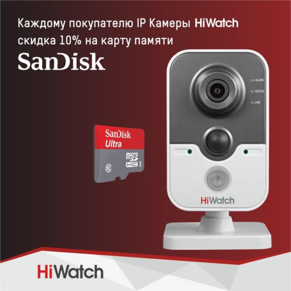 Камера HiWatch DS-I114