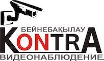 Видеонаблюдение в шымкенте | продажа и установка камер - ТОО Контра