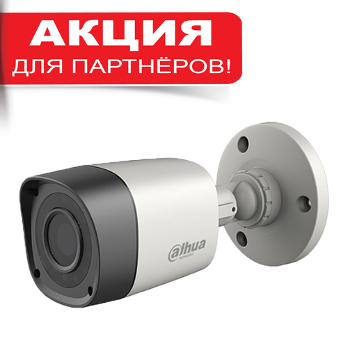 HDCVI 1 mp HAC-HFW1000RP-0280B-S3
