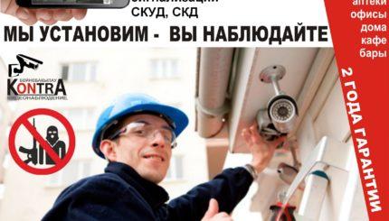 Об утверждении перечня объектов Республики Казахстан, уязвимых в террористическом отношении