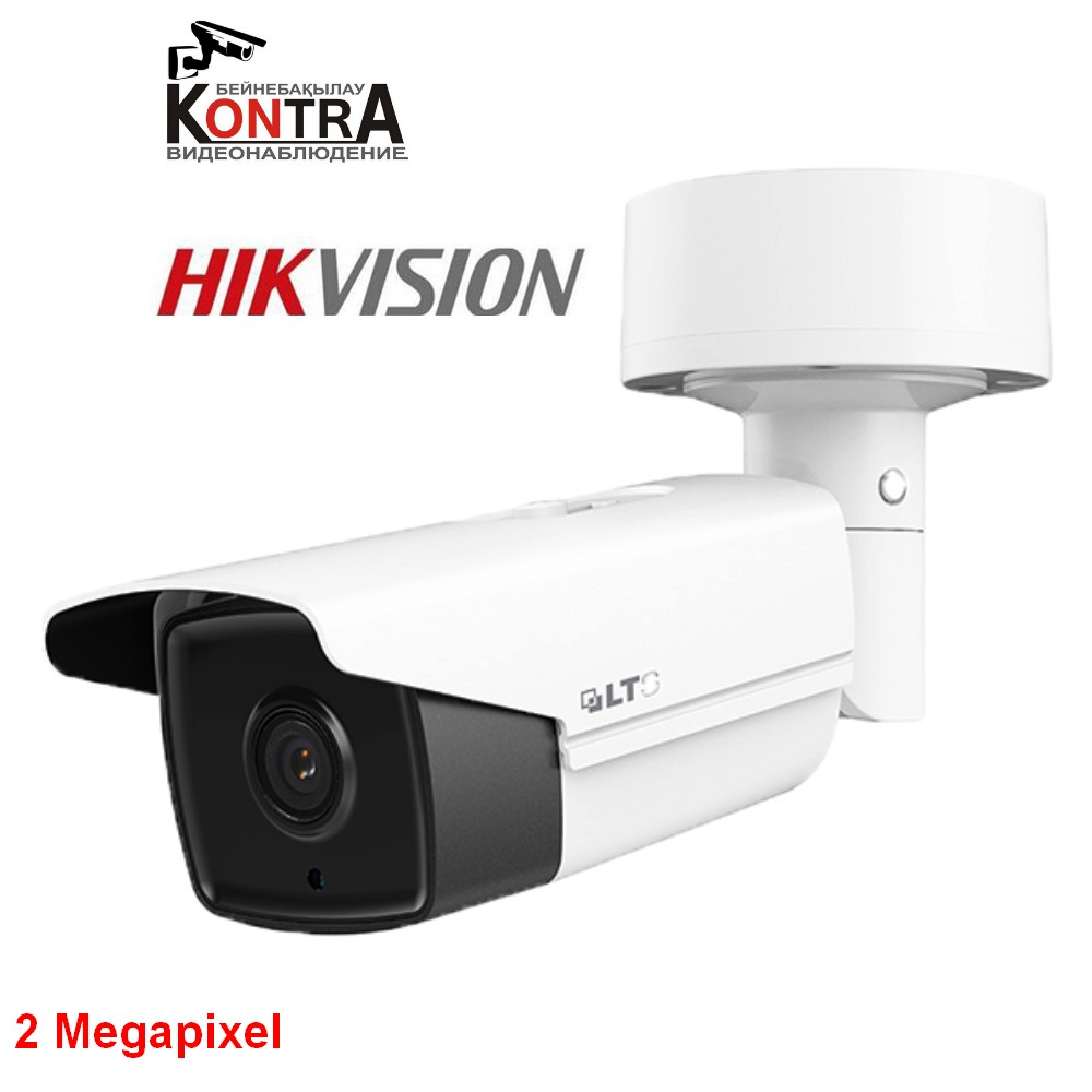 IP-камера Hikvision DS-2CD2022WD-I 6мм CMOS 1/2.8