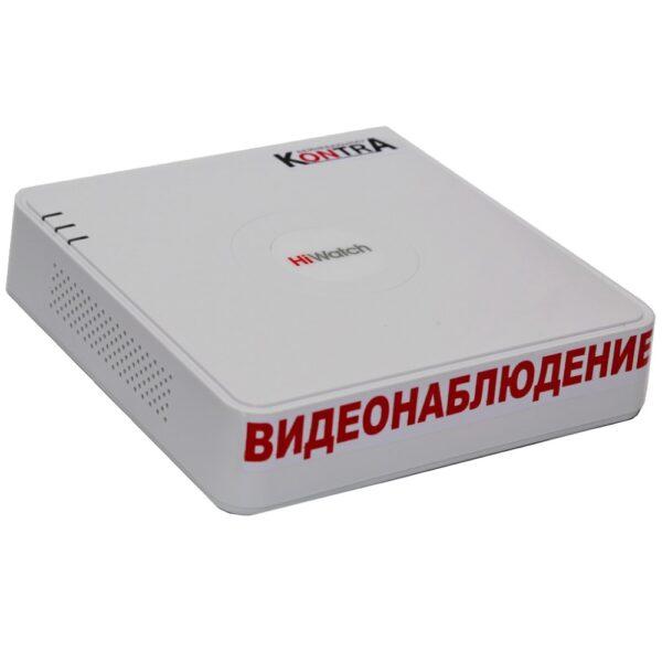 Регистратор HIWATCH 2 mp DS-H216Q