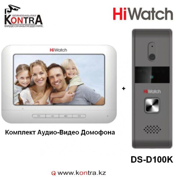 Домофон HiWatch DS-D100K