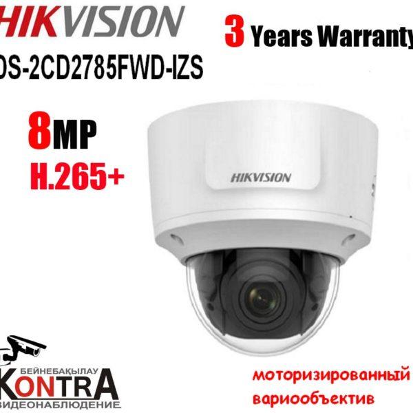 Hikvision 4K VideoDS-2CD2785FWD-IZS